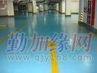 环保健康,通州区自流平制作公司 北京环氧自流平公司