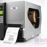 TSC TTP-644M PRO标签条码打印机厂家促销中