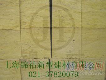 A级防火岩棉板/矿棉板