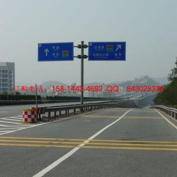 安全 标志 批发/安全告示牌/交通安全标志/交通安全标识牌/标牌标志杆批发