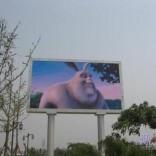 中山市LED全彩电子显示屏,云浮LED电子显示屏租赁公司,惠州LED全彩屏租赁,阳江LED显示设备租赁价格