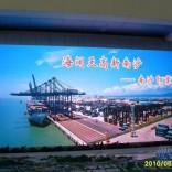 广东十大LED显示屏公司,中山的显示屏制作厂家,中国前三名LED电子显示屏公司,珠海的显示屏租赁公司