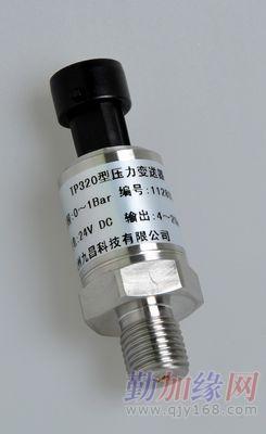 TPH-400高精度压力变送器