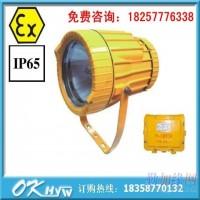 海洋王DGS70-127BA,DGS70-127BA防爆矿用灯,DGS70-127BA参数价格