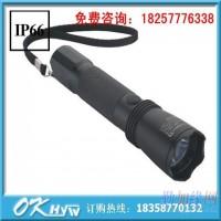 海洋王手电筒jw7622 LEDJW7622B-LED 3W