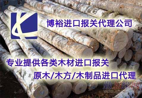 纺织机械进口报关