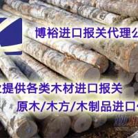 柬埔寨花梨原木进口报关公司