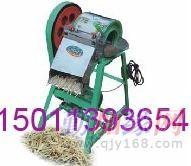 芋头切丝机 芋头切丝机价格 小型芋头切片机 电动芋头切丝机 北京芋头切丝机