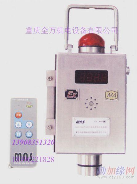 GJG***H型(0-***%)红外高浓度甲烷传感器