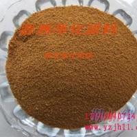 高标准聚合氯化铝铁价格