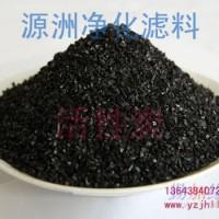 批发果壳活性炭 吸附性能强 质量保证 价格最低