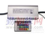 无线RF遥控控制RGB 80W泛光灯全彩恒流电源