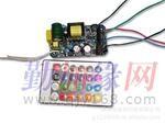 自控红外IR无线RF遥控控制10W RGB 泛光灯全彩恒流电源