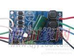 高压输入自控红外IR无线RF遥控控制RGB3W全彩恒流电源