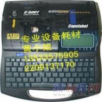 广州市盈标达美标签机M1011