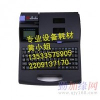 热销兄弟热敏电脑标签打印机TD-4000可以设定任何规格热敏标签纸