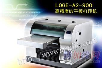 爱普生3890UV打印机龙杰直销