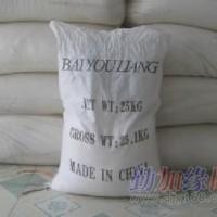 关于树脂胶粉价格,关注树脂胶粉