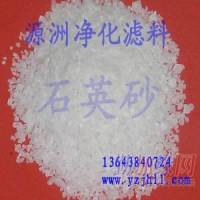 优质石英砂   石英砂滤料