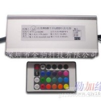 32248RGB电源求购RGB恒流电源LED全彩恒流电源