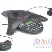 soundstation 2 EX 会议电话