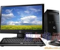 广州二手电脑回收