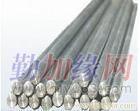 批发ARC1628,ARC6015,NCRALZ高温合金板/棒/管/带