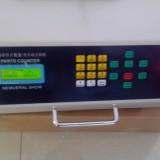 全自动SMT零件计数器