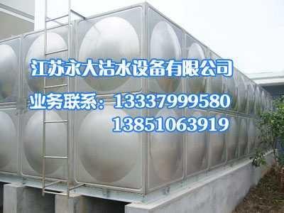 不锈钢水箱因其使用的特殊情况,能用于大型饭店、机关、公寓以及
