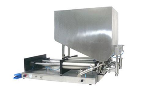 火锅底料灌装机 辣椒酱浓酱灌装机 自动搅拌定量灌装机