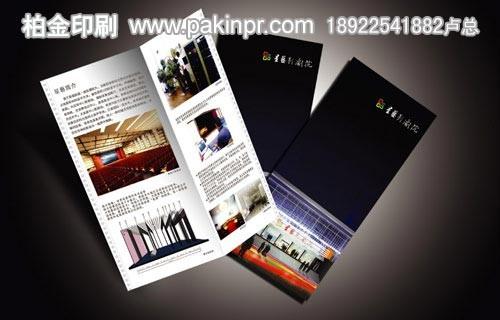 广东封套设计印刷