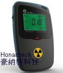 HNT901豪纳特个人剂量仪/放射性检测仪/(X,γ,硬β)
