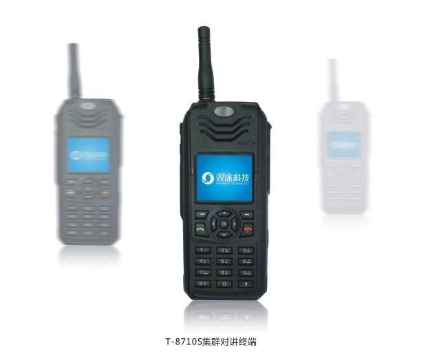 双途科技专业生产全国对讲/GPS对讲/车载对讲