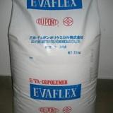 EVA 日本三井 420 VA含量19% 熔指150