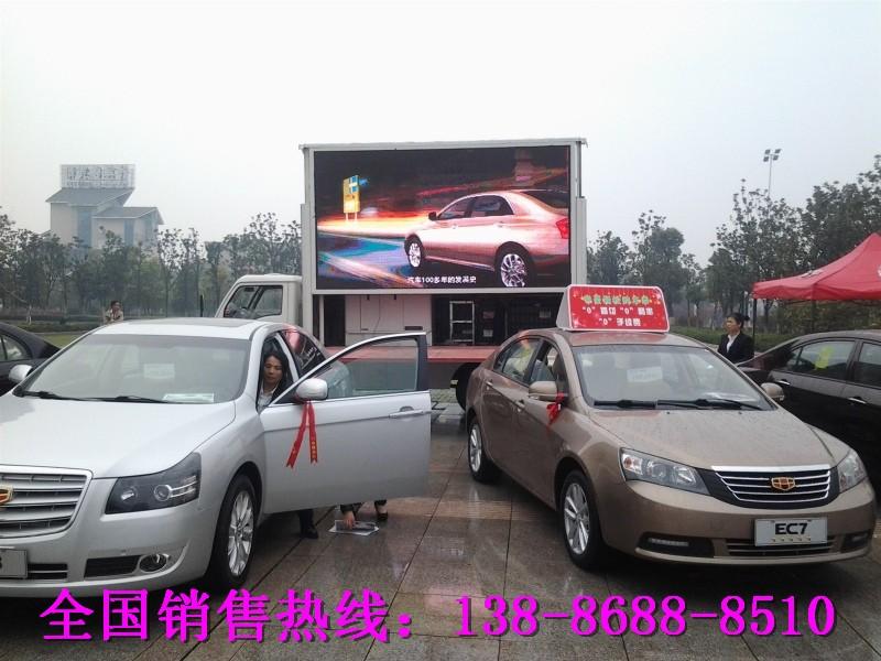 福田移动宣传车图片,武威LED流动广告车产品资料