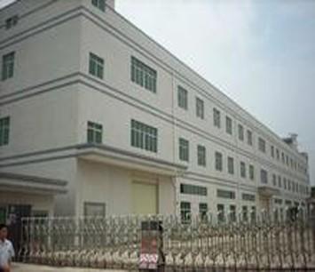 东莞企石镇6400平米厂房售1030万
