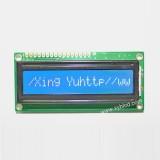 单色液晶模组JBC1601A00-10W-1