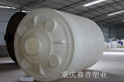 聚羧酸外加剂塑料储罐