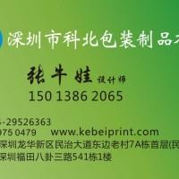 深圳龙华加急名片印刷30分钟出货