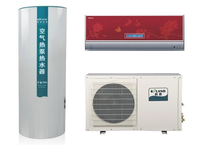 武汉理发店中央热水系