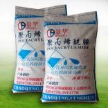 肇庆景华品牌阴离子型聚丙烯酰胺高分子絮凝剂