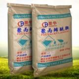 肇庆景华品牌非离子型聚丙烯酰胺酸性废水处理剂