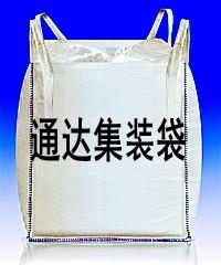 厂家供应TYPEB型防静电集装袋抗静电吨袋