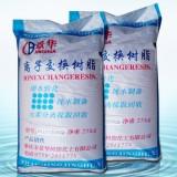 肇庆景华品牌001×7强酸性苯乙烯系阳离子交换树脂