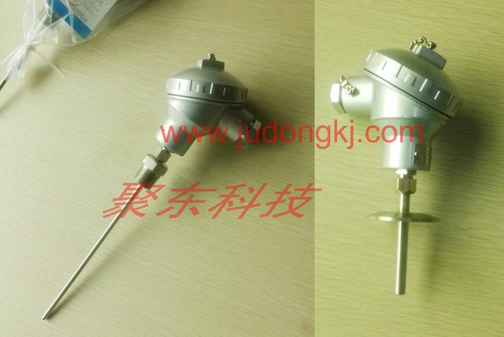 温度变送器热电阻PT100