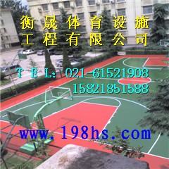 南平硅PU篮球场