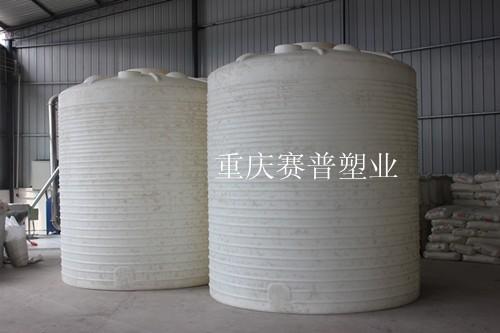 30立方塑料储罐,重庆塑料储罐