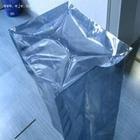 大型立体屏蔽袋