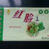 警惕餐桌危险 关注 西安食品袋