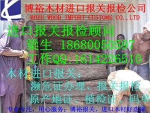木荚豆进口报关清关包税一口价